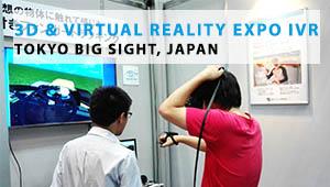 IVR 2018_TechViz VR Software_homepage banner_V3